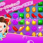 あの人気アプリの続編♪パチパチはじけるソーダで爽快感UP↑↑のパズルゲームだっ*:.。☆.