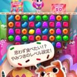 色鮮やかで美味しい世界♪お菓子の国のパズルゲームCandy Blast Maniaがめっちゃ可愛い❤