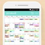 【PR】ユーザー満足度がめちゃ高いwスケジュール管理アプリ『Yahoo!かんたんカレンダー』がシンプルで最高♪♪