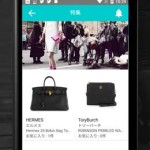 『SHAREL』は高級ブランドのバッグが月額で使い放題❤セレブなバッグ達に思わずうっとり・・。